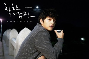 Moon-Chae-Won_Song-Joong-Ki_korean-dramas
