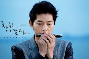 song-joong-ki-nice-guy2